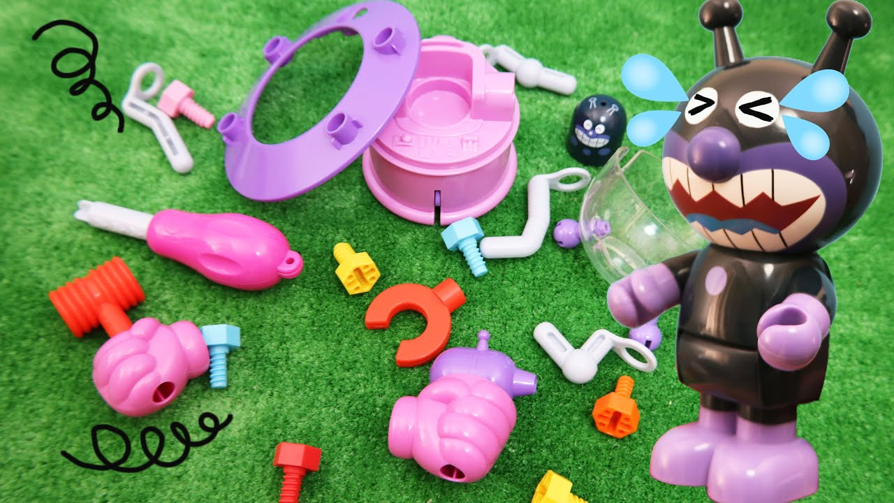アンパンマン おもちゃ アニメ ばいきんまんのUFOがバラバラに!! ちゃんとなおせるかな?