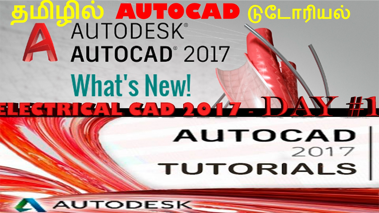 autocad electrical 2017 tutorial pdf