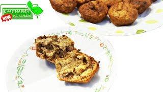 Вкусные банановые кексы с овсянкой ПП рецепты с бананами Быстрые нямки Мамочкин канал