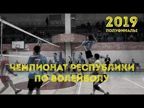 Чемпионат Республики Саха (Якутия) по волейболу. Полуфиналы. Блог Максима Тихонова - GELIXMAX