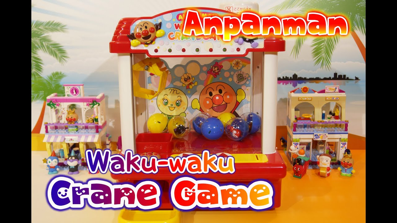 Crane Game - Game Plan Entertainment