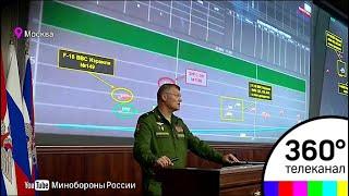 """Израильский """"F-16"""" спрятался за российским Ил-20 от ракеты"""