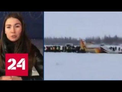 У Ан-2 в Нарьян-Маре мог отказать двигатель - Россия 24