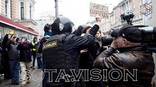 Рассерженные москвичи идут к мэрии Москвы!