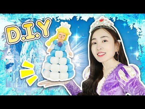 用神奇泡泡球製作超美的艾莎公主吧!小伶玩具 | Xiaoling toys