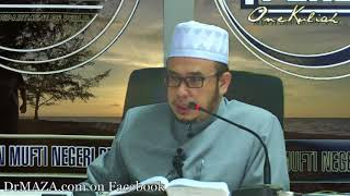 SS Dato Dr Asri Bicara Al Fatihah Ayat 1 2 3 Siri 2