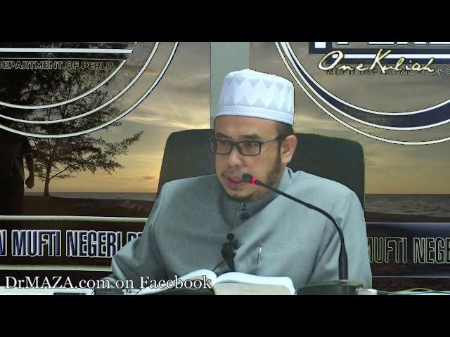 SS Dato Dr Asri-Bicara Al Fatihah Ayat 1 2 3 Siri 2