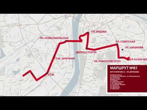 В Городе N Новые маршруты автобусов в Нижнем Новгороде