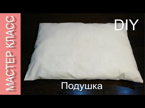 Как сшить подушку детскую