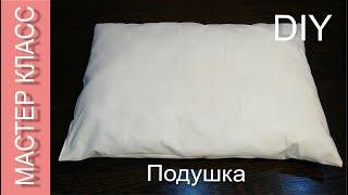 Как сшить детскую подушку - МК / How to make a baby pillow - DIY(, 2015-12-19T19:22:40.000Z)
