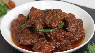 বফ কষ মস রসপ  Easy Beef Kosha  Beef Recipe  Beef Curry Recipe