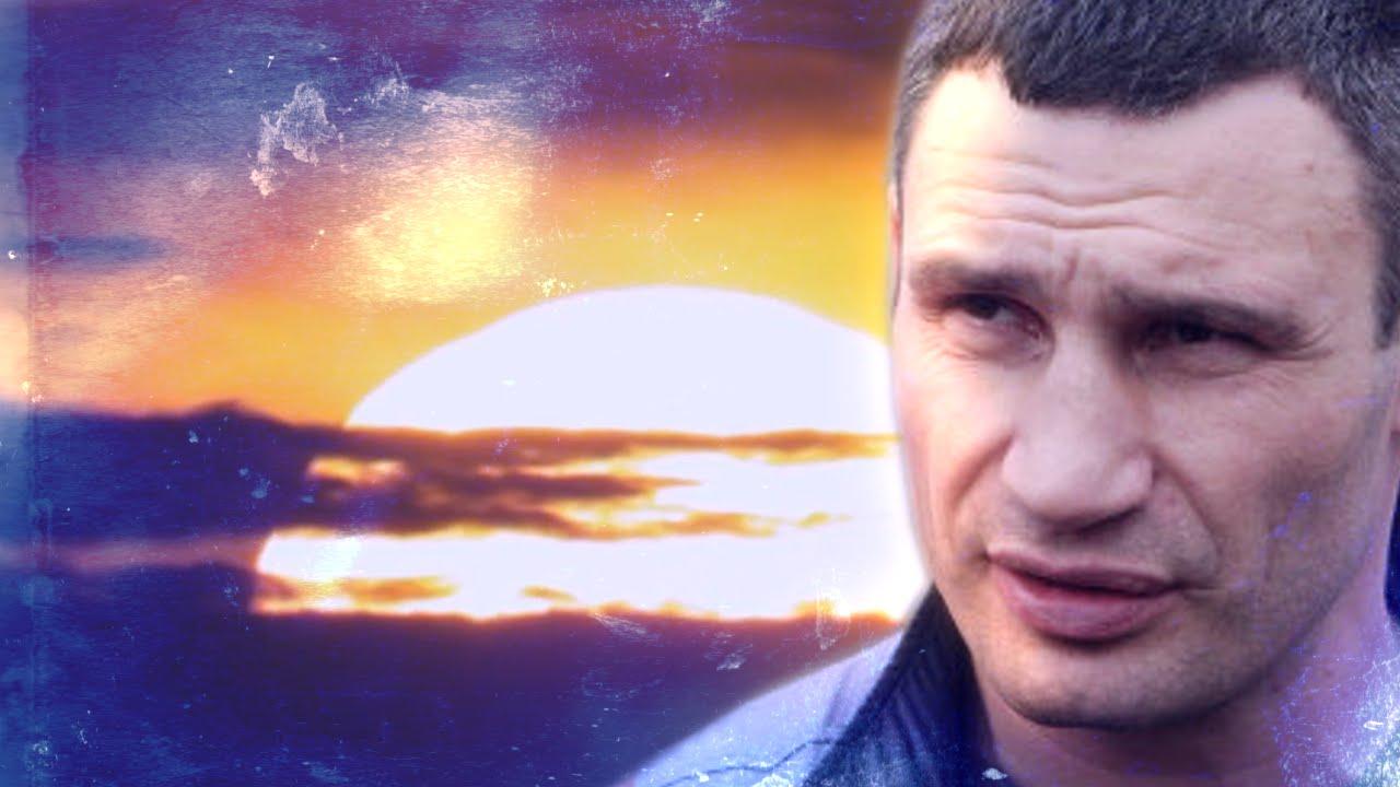 Enjoykin — Завтрашний День (feat. Виталий Кличко)