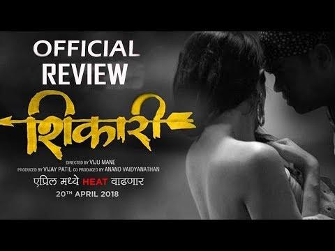 Shikari Marathi Movie Review 2018 | Suvrat...