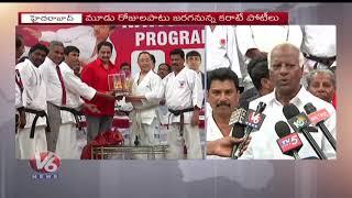 Kadiyam Srihari Launches National Karate Champion Ship 2019 At Gachibowli | V6 News