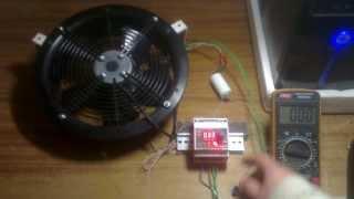 Регулятор мощности управляет оборотами вентилятора