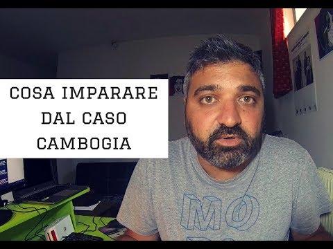 COSA IMPARARE DAL CASO CAMBOGIA