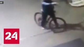 В Бразилии грабитель трижды выстрелил мимо жертвы - Россия 24