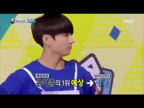 [160210] BTS 정국Jung Kook 60m cut @ 2016 ISAC