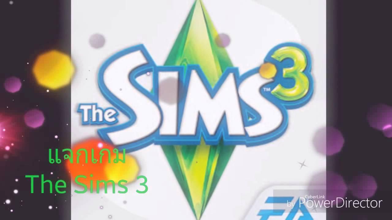 the sim 3 apk thai