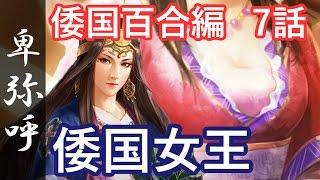 三国志13 PKパワーアップキット (三國志13 PK)のゲーム実況プレイ動画。...