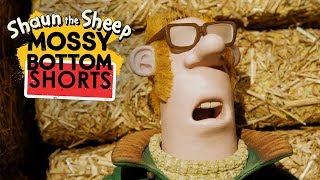 Mê cung cỏ khô | Mossy Bottom Shorts | Những Chú Cừu Thông Minh [Shaun the Sheep]