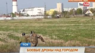 видео Боевые квадрокоптеры - дроны на службе у военных