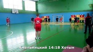 Гандбол. Турнир для юношей 2002 г.р. Хмельницкий - Хотын - 19:21 (2 тайм)