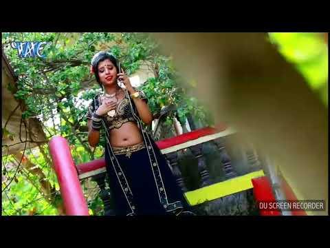Ratiya Baje ringtone vitara Chinal baate phone