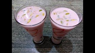 Muharram Special Doodh ka Sharbat | Muharram Special Doodh ka Sharbat Recipe | Milk Sharbat