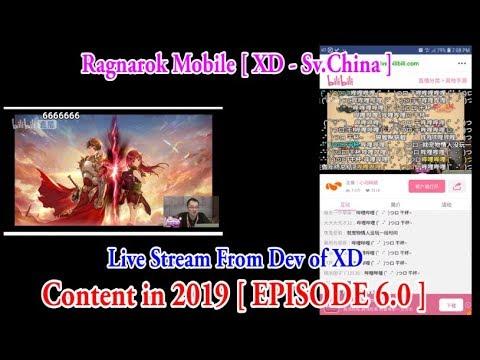 Ragnarok Mobile ( XD - Sv China ) : Live Stream From Dev  of XD [ Translate  Info ]