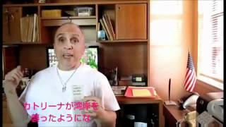 字幕【テキサス親父】日本で無かった略奪の文字をアメリカで発見! thumbnail