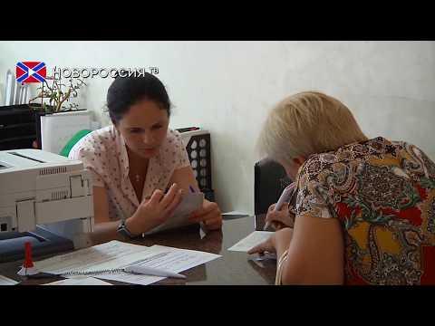 """Лента новостей на """"Новороссия ТВ"""" в 16:00 - 18 июля 2019 года"""