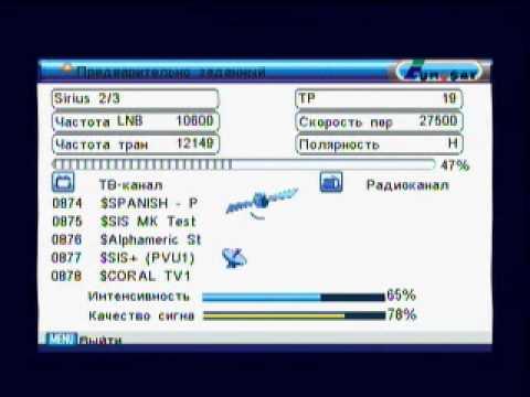 программы для работы с спутниковым тюнером eurosky es 4050