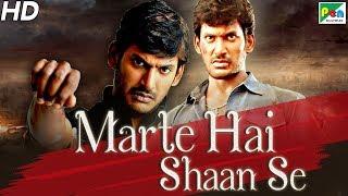 Marte Hai Shaan Se (2019) Full Action Hindi Dubbed Movie | Vishal, Prabhu, Muktha