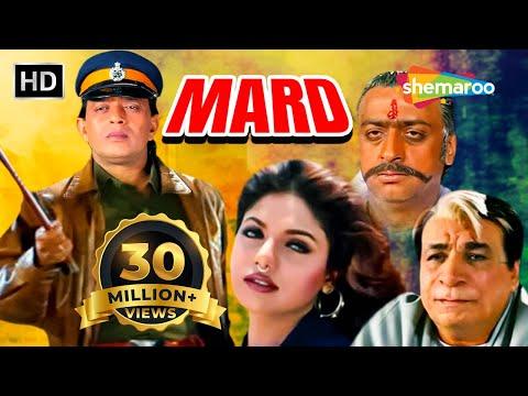 Mard (HD) | Mithun Chakraborty | Ravali | Johnny Lever | Superhit Bollywood Hindi Film