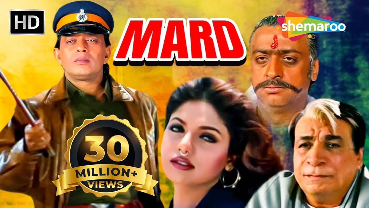 Download Mard (HD) | Mithun Chakraborty | Ravali | Johnny Lever | Superhit Bollywood Hindi Film