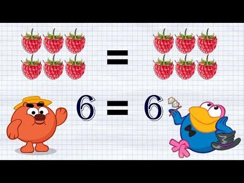 Смешарики - развивающий мультик.  Математика для детей со Смешариками.  Решаем примеры больше меньше