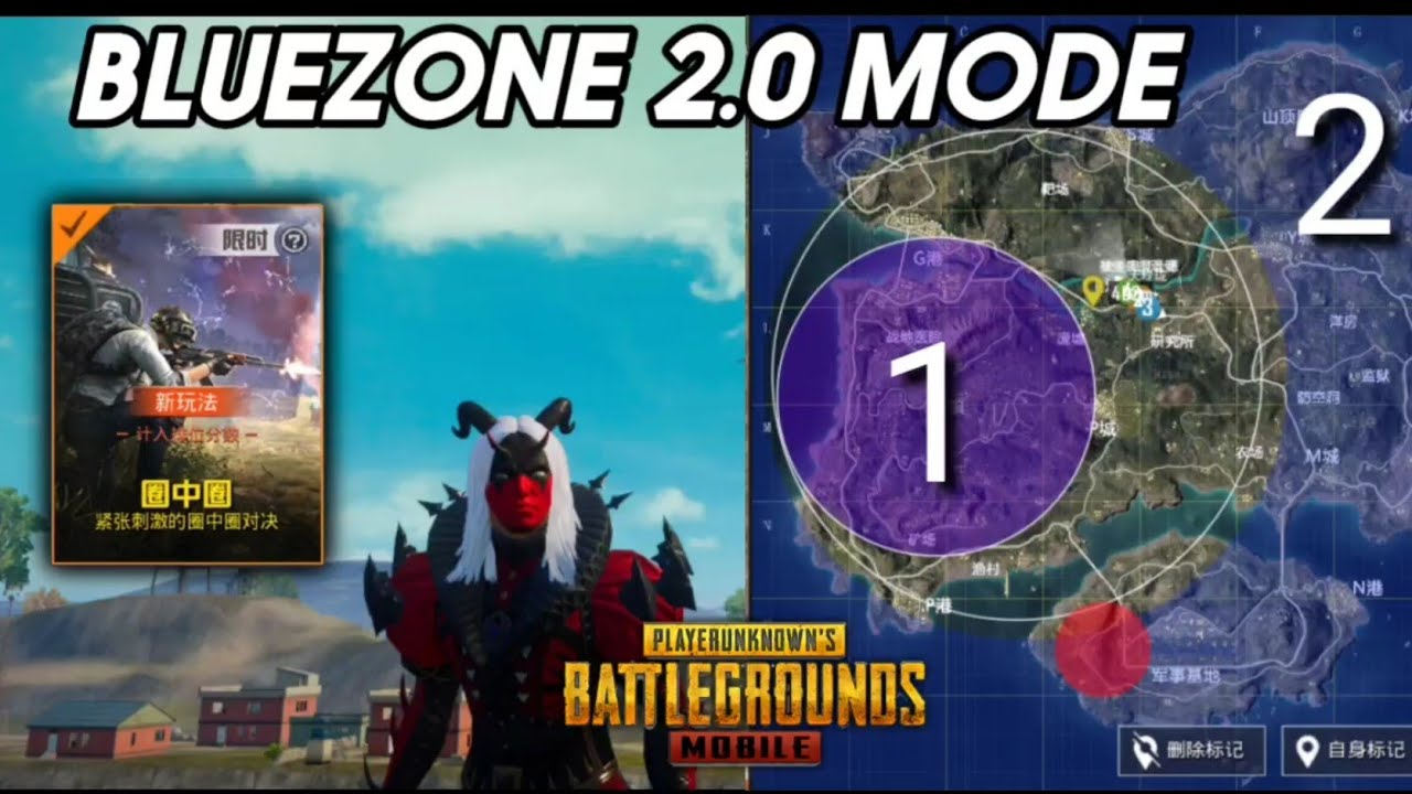 NEW BLUEZONE 2.0 MODE IS COMING ! PUBG MOBILE BLUEZONE TO BLUEZONE MODE – KARAKIN HINT ? #LuckyMan