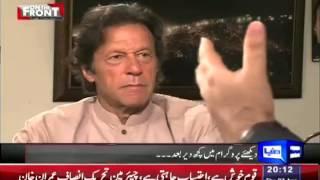 Imran Khan Bashing Khursheed shah on Zardari Corruption