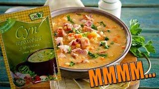 Суп гороховый с беконом с бич пакта