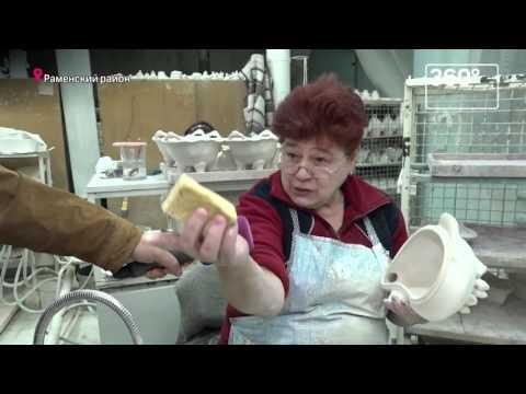 Ждуна из Гжели начали производить в Подмосковье