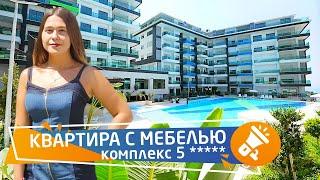 недвижимость в турции. купить квартиру в комплексе с зимним бассейном, аланья, турция RestProperty