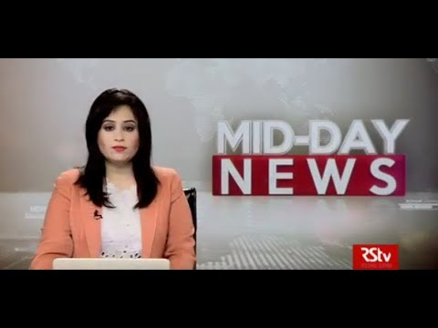 English News Bulletin – Sep 01, 2018 (1 pm)