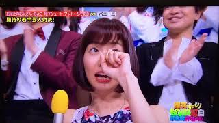 おばたのお兄さんの小栗旬 奥さんの山崎アナとの仲の良さ.