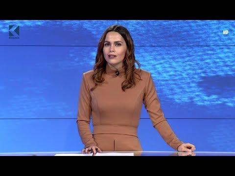 Lajmet 20:00 - 17.01.2018 - Klan Kosova