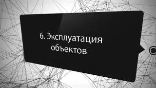 Презентация строительной компании EVRAZIYA(, 2012-01-11T12:50:12.000Z)