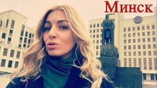 видео что посмотреть в Минске