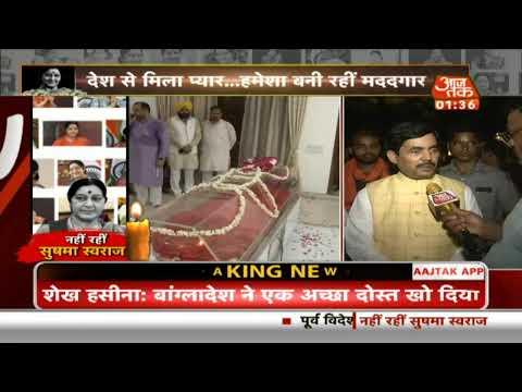 SUSHMA SWARAJ का 67 साल की उम्र में निधन ... DELHI की EX CM रह चुकी थी | Dilli Tak