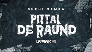 Khand da Khadona (Sukhi Samra, Sherry Sidhu) Mp3 Song Download