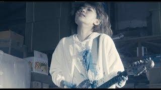 藤田恵名「青の心臓」